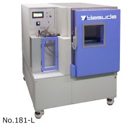 No.181-L FILM IMPACT TESTER (WITH REFRIGERATING MACHINE)