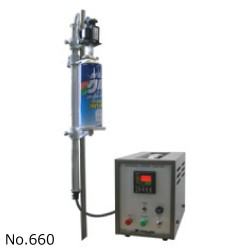 No.660 AEROSOL SPRAY TESTER